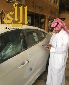 """"""" التجارة"""": 1400 زيارة رقابية ترصد 313 مخالفة لبطاقة اقتصاد الوقود في معارض السيارات"""