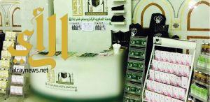 """التوجيه والإرشاد النسائي برئاسة شؤون الحرمين يطلق فعاليات حملة """" حجابي عبادة 2 """""""