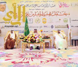 أمير منطقة الباحة يرعى حفل الزواج الجماعي بالمنطقة