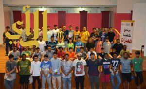 60 شاباً يشاركون في برنامج مكافحة المخدرات بجازان