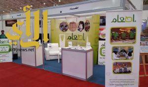 (إطعام) تنشر ثقافة حفظ الطعام في مهرجان الرياض للتسوق والترفيه