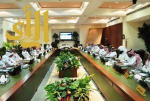 بلدي الرياض يناقش أنظمة التخطيط العمراني
