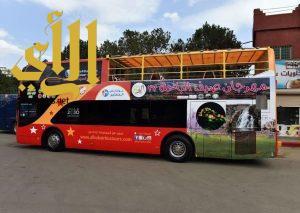 """مبادرة""""الباص السياحي"""" بالباحة تسهل على زوار المنطقة معرفة المواقع السياحية"""