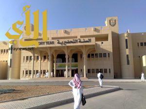 التعليم: ربع مليون مقعد للطلبة المستجدين في الجامعات السعودية لهذا العام
