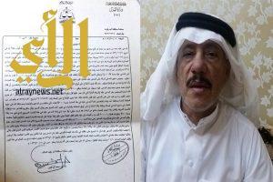 حكم قضائي يلزم شاب بدفع 900 ألف ريال في أحد رفيدة