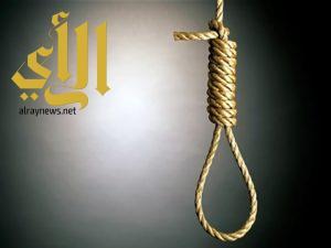 انتحار مواطن أربعيني بمحافظة القرى في الباحة