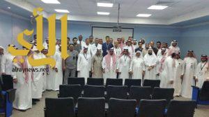 لقاء المعايدة السنوي بمستشفى الملك عبدالعزيز بمكة