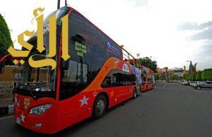 الباص السياحي يستقطب 1000 شخص خلال 5 أيام