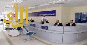 «السعودية» تزيد ساعات العمل بمكتب أبها إلى 12 ساعة