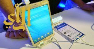 سامسونج تطلق هاتفها Galaxy J Max رسمياً بشاشة 7 بوصة