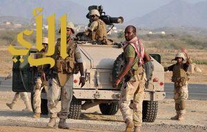 التحالف : اعتراض صاروخ تم إطلاقه من الأراضي اليمنية باتجاه مدينة أبها