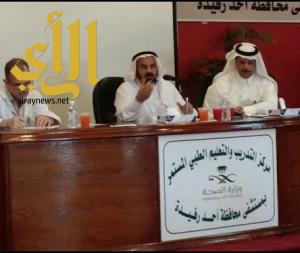 الهبدان يترأس الاجتماع التحضيري الأول للأعداد للنقل للمستشفى الجديد بمحافظة أحد رفيدة