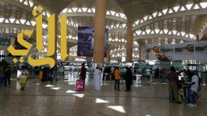 مطار الملك خالد بالرياض يعلن انتهاء الازدحام في الصالتين ٢ و٣