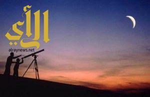 المحكمة العليا تدعو إلى تحري رؤية هلال شهر شوال لعام 1437هـ