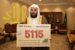 الشيخ الدكتور سعيد بن مسفر في زيارة لجمعية بر أبها