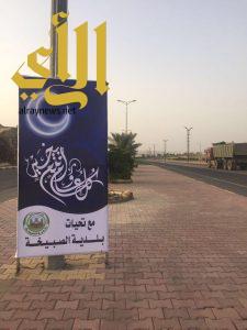بلدية الصبيخة تستعد للعيد بتجهيز المصليات وعقود مضيئة