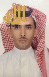 محمد الصقري عميداً للكلية التقنية بنجران