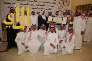 جائزة الظلافيع تكرم المتفوقين والمتميزين والمرابطين بالحد الجنوبي