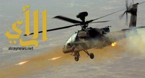 استشهاد طيارين سعوديين إثر سقوط أباتشي في مأرب باليمن