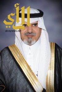 شقيق مدير مهرجان أبها للتسوق في ذمة الله