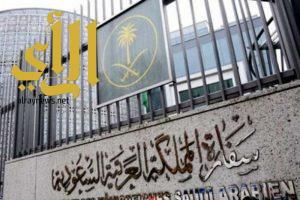سفارة المملكة في فرنسا: لا ضحايا سعوديين ضمن «هجوم نيس»
