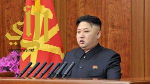 الولايات المتحدة الأمريكية تفرض عقوبات على الزعيم الكوري الشمالي كيم جونغ أون