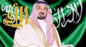وكيل إمارة الباحة : الأعمال الإرهابية لا تراعي حرمة المكان والزمان