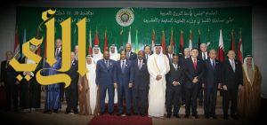 القادة العرب يقرون في ختام أعمال قمتهم التأكيد على الجهود الهادفة إلى إنهاء الاحتلال الإسرائيلي