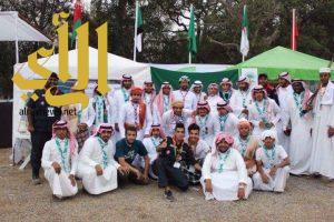 """عرض مميز للكشافة السعودية في """" اليوم العربي"""" بالمعمورة"""