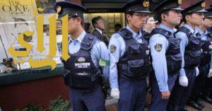 مقتل وإصابة العشرات في جريمة طعن بمركز للمعوقين في طوكيو