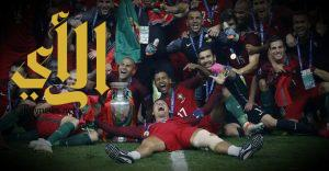 التتويج بـالكأس الأوروبية يمنح البرتغال 25 مليون يورو
