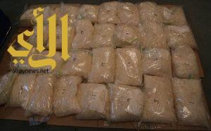 ضبط مخدرات بأكثر من 33 مليون دولار في أستراليا