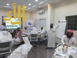بدء برنامج تدريب المدربين في الجهات الخيرية بالمملكة