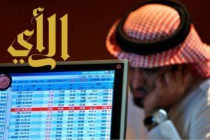 الأسهم المحلية تسجل تراجعاً إلى مستوى 5976 نقطة