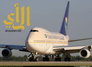 الخطوط السعودية: إنذار خاطئ عن اختطاف الطائرة بمطار مانيلا