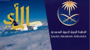 الخطوط السعودية تستلم 25 طائرة جديدة لدعم الرحلات الداخلية