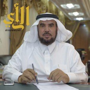 جامعة الباحة تتخلص من المباني المستأجرة نهائياً وتعلن نقل جميع طالباتها للمباني العاجلة