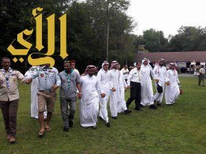 جمعية الكشافة تختتم مشاركتها في الجامبوري الإسلامي الأول في أمريكا