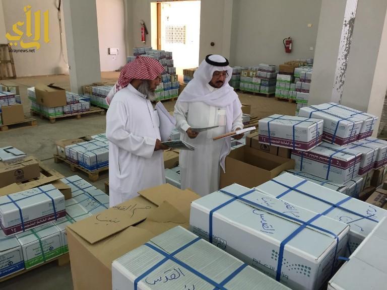 توزيع الكتب 1