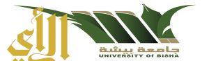 وظائف أكاديمية بدرجة ( معيد ) للسعوديين فقط بجامعة بيشة