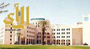جامعة تبوك تعلن مواعيد القبول في الدبلوم العام  الأحد القادم