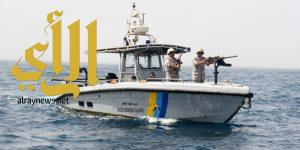 حرس الحدود يعثر على 7 سعوديين فقدوا في البحر