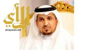 وزارة التعليم توافق على إنشاء الجمعية السعودية للمعلم بجامعة الملك خالد