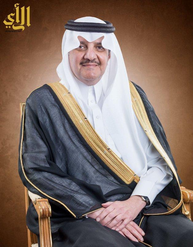 صاحب السمو الملكي الامير سعود بن نايف بن عبد العزيز