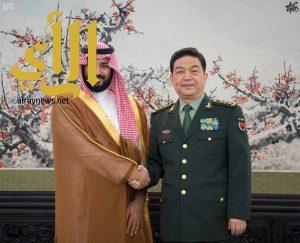 سمو ولي ولي العهد يلتقي وزير الدفاع الصيني