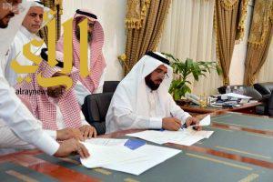 """جامعة الباحة توقع اتفاقية إنشاء مركز تقنية """" السحابية الحاسوبية """""""
