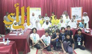 تعليم وادي الدواسر يعرّف أنديته بالرؤية السعودية 2030