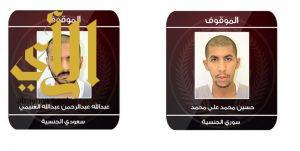 الداخلية : انتحاريان سعودي وسوري خططا لاستهداف مطعم بمدينة تاروت