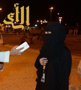 (واحدون) تطبيق إلكتروني لفتاة سعودية يخاطب أطفال التوحد ويتفاعل معهم