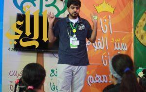 """أكثر من 100 متطوع ومتطوعة يشاركون في تنظيم مهرجان """"صيف الشرقية 37"""""""